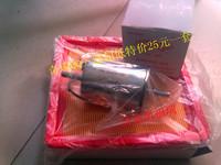 Chery qq machine filter air filter piece set 4s 18 set