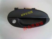 popular front handle