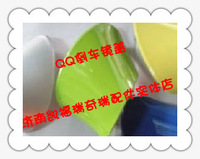 Chery car accessories chery qq rear view mirror cover assembly qq side mirror cover red white 10