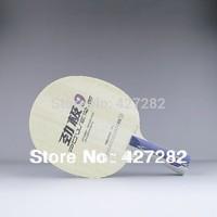 Original DHS Power G9(PG9) table tennis blade
