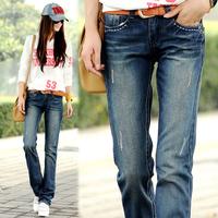 Autumn denim trousers plus size loose women's straight jeans pants