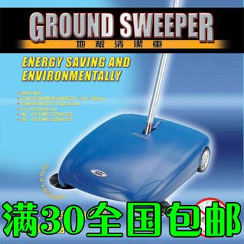 Floor sweeper floor clean car road sweeper