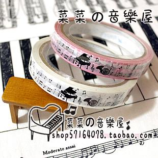 Princess sweet lolita stationery Music stationery notes trigonometric piano tape small size stick band(China (Mainland))