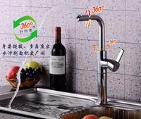 Single Handle Brass Tall Sink Taps  Kitchen Swivel Mixer Faucet