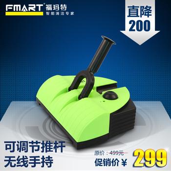 Fmart 007a wireless sweeper hadnd hand-held vacuum cleaner intelligent vacuum cleaner
