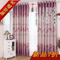 New arrival thickening of the whole dodechedron curtains curtain sun-shading balcony finished product rustic