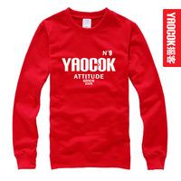 Fashion lovers pullover sweatshirt