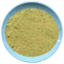 250g Jasmine Tea Powder,Organic ,8.8oz,A3CPM01,Free Shipping