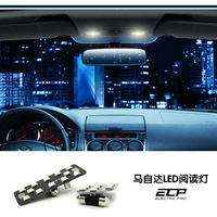 Ecp MAZDA coupe l ed original bit reading lamp