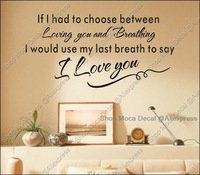 Last Breath To Love You Words Home Decoration Removable Wall Decal Vinyl Stickers DIY Required