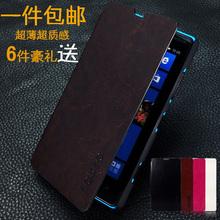 popular casing phone