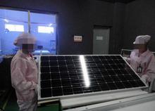 solar system solar panels promotion