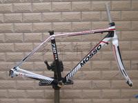 Free shipping high quality MOSSO 730TCA 7005 aluminum ultralight carbon fiber fork road bike frame