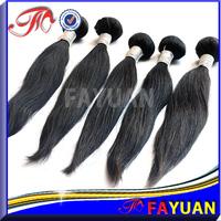 Fayuan hair: hot beauty100% queen virgin brazilian hair straight weave, natural color 2-3 pcs/lot,DHL fast shipping dye free