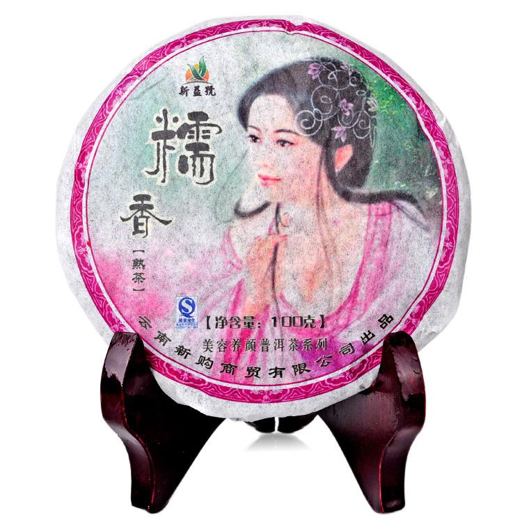 B0083 Free Shipping Yunnan Pu er waxy fragrant aroma of ripe Purh tea cake 100g
