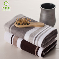 Bamboo fibre towel beauty towel lovers cleansing towel