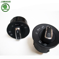 Skoda headlights auto switch apertural line
