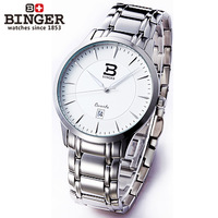 Binger accusative case watch male watch stainless steel belt mens watch ultra-thin series thin steel strips flour male