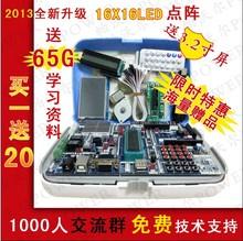popular avr microcontroller kit