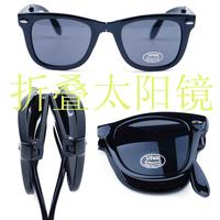 High fashion folding sunglasses\2014 fashion uv400 sunglasses for men and women