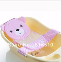 Cotton Baby Bath Net Bath Rack Tanning Bed Bathtub General Bath Network