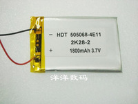 505068 battery mp4 battery mp5 battery gps battery 1600mah lithium polymer battery