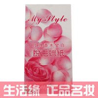 Original my style rose perfume hair removal wax