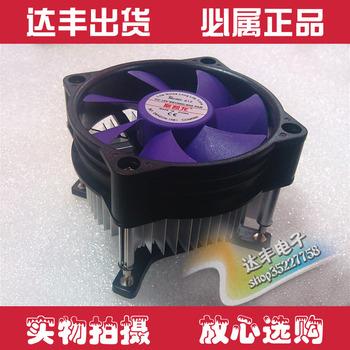 Cpu heatsink 812 775 intel
