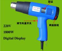 1800W Digital Display Handheld Hot Air Gun Electronic Heat Gun Hot Air Blower for 220V Users Only