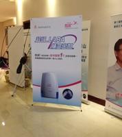 Aluminum+fiber X banner stand,Foldable banner stand BST3-1B + banner