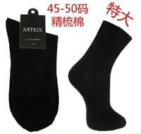 European version of the plus size socks plus size socks 100% cotton thin socks cotton 100% 45 - 46 - 47 48 49
