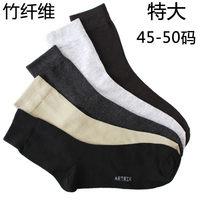 Plus size socks bamboo charcoal fiber socks sports sock anti-odor sweat absorbing 454647484950