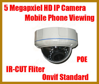 With POE 5mp surveillance camera outdoor factory,High end 5mp ip camera, supports onvif standard, Mobile phone viewing,