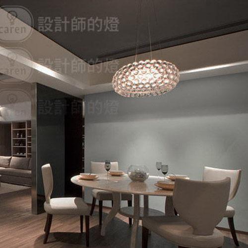 Foscarini Caboche Kapo Ball Crystal Pendant Light China