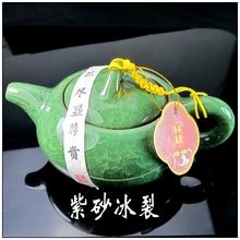 cheap black ceramic pot