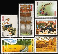 China Stamps T3  Paintings by Huxian County, 1974