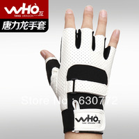 Fitness Gloves half finger gloves men and women sports fitness training weightlifting equipment Sports Safety