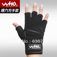 Fitness Gloves Half Finger Sports Gloves men and women dumbbell weights training workout wrist gloves