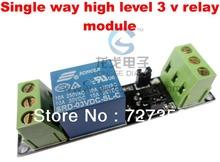 popular control module
