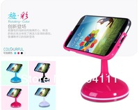 Genuine Brand New NILLKIN Colorful Mobile Phone Holder Stand for Samsung Galaxy S4 i9500, Free shipping