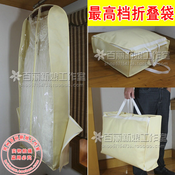 Quality thick non-woven folding plastic dust cover train wedding dress tote suitcase