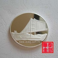 silver  collectible Coin