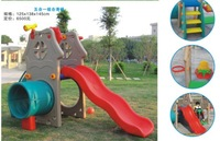 Combination slide indoor child slide multifunctional slide plastic