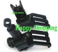 KAC 45 Degree Offset Rail Mounted Micro Folding Sights Black