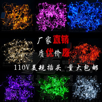 EMS wholesale 100pcs/lot 110v string light led 10m 100pcs LEDs light waterproof outdoor wedding decoration holiday light L10100