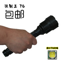 T6 glare flashlight charge t6 flashlight led charge set