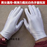 10 pairs White gloves white gloves liturgy gloves black spandex gloves