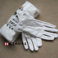 10 pairs Liturgy 100% cotton white gloves male women's 100% cotton sweat absorbing work gloves