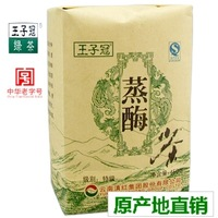 ON Sale Original place of production ! green tea leaf dian hong premium tea steamed enzyme 450g  hot