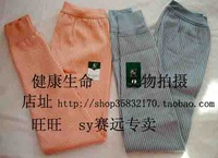 3 3 ghysiotherapy underwear pants